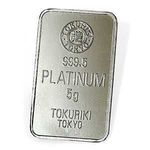 【新品・未開封】 『TOKURIKI プラチナバー 5g インゴット』