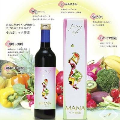 【人気No.1酵素ドリンク】MANA酵素