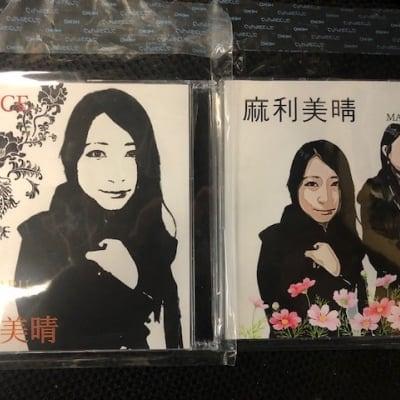 ☆2枚組☆麻利美晴サイン入りCD☆