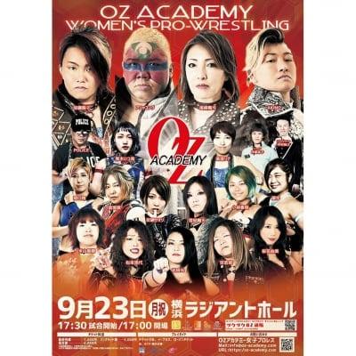 9月23日(月祝)横浜・ラジアントホール[最前列席]