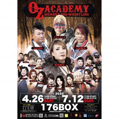 4月26日(日)大阪 176BOX[指定席]