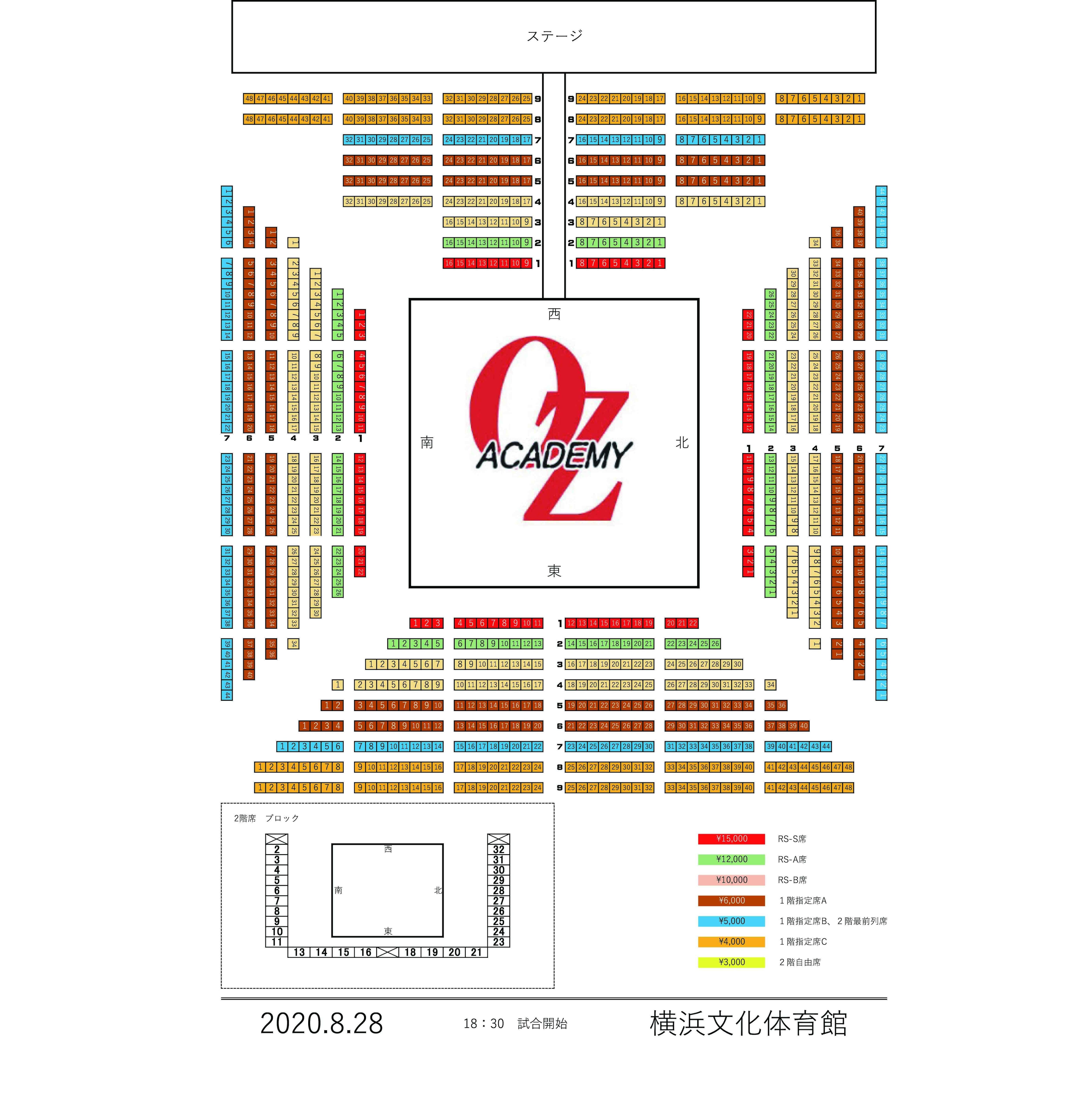 8月28日(金)横浜文化体育館[RS-B席]のイメージその2