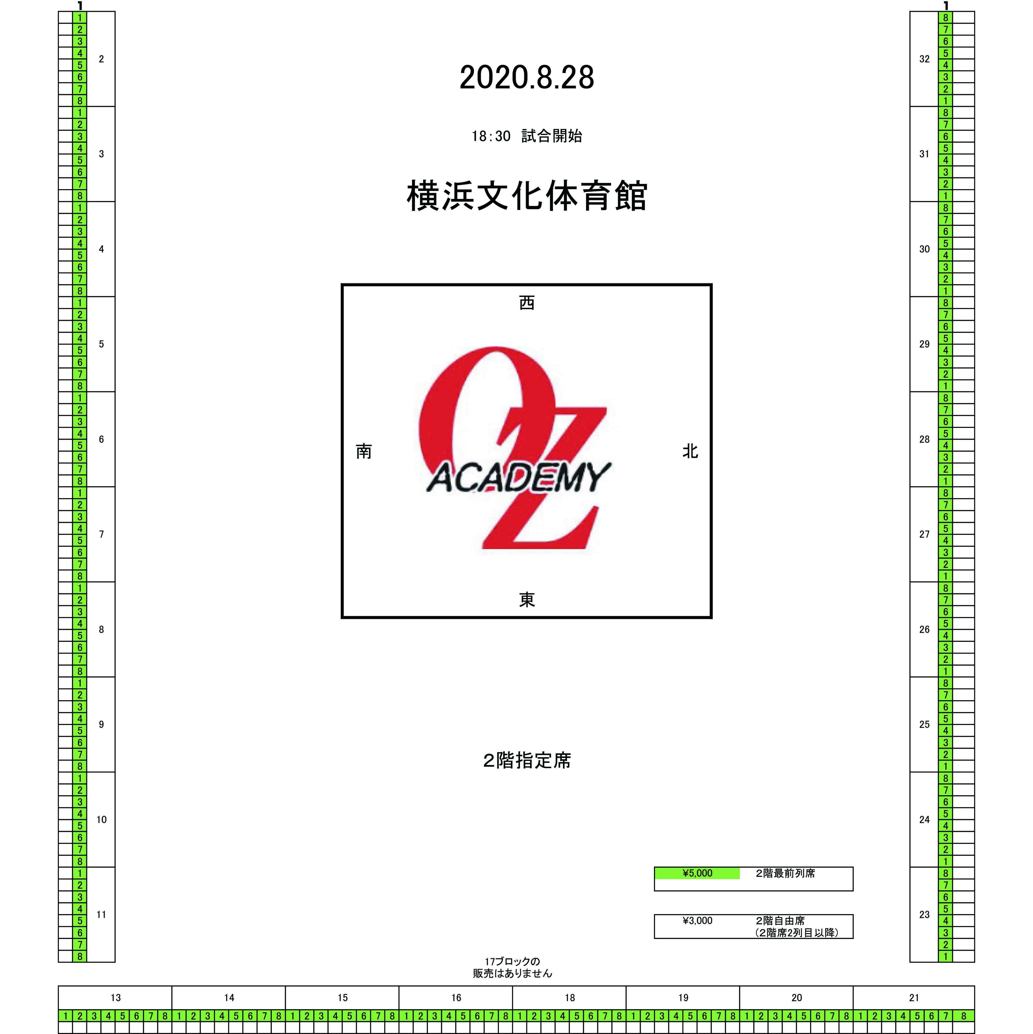 8月28日(金)横浜文化体育館[RS-B席]のイメージその3