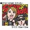 [ステッカー]尾崎StayHomeステッカー(3枚組)
