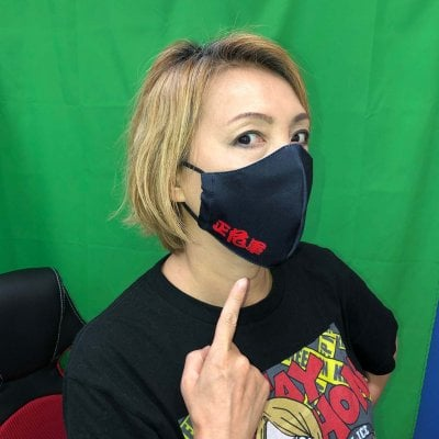 [マスク]正危軍マスク(布マスク)