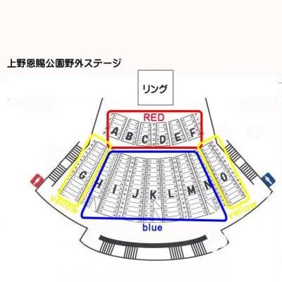【Assemble】2020年11月20日 上野恩賜公園野外ステージ(5,500円)