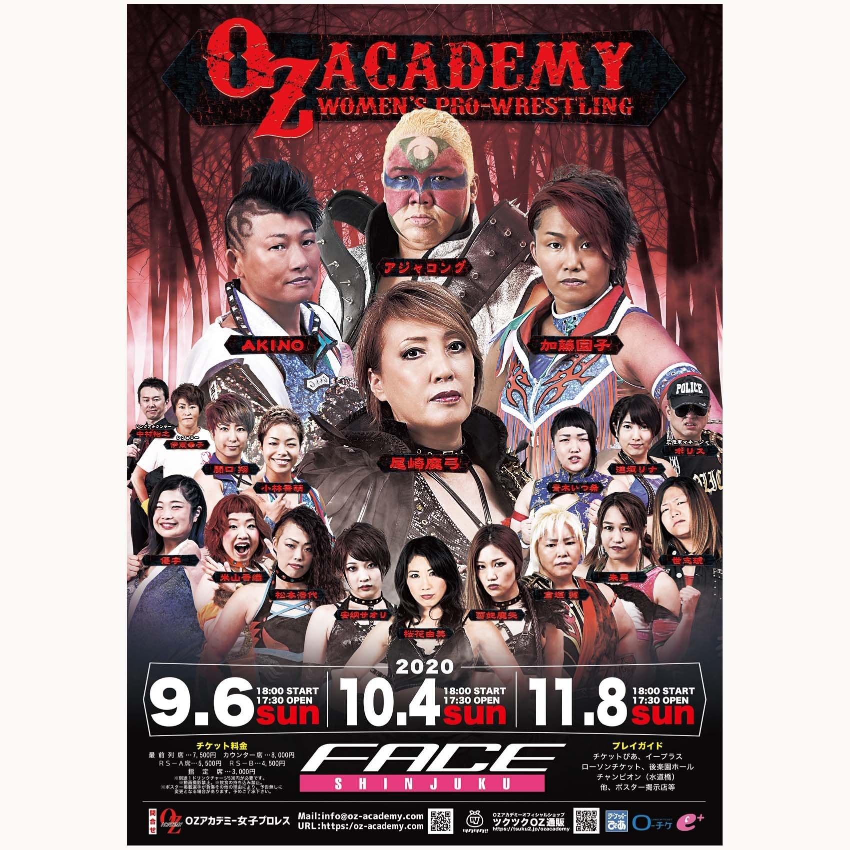 10月4日(日)東京 新宿FACE[指定席]のイメージその1