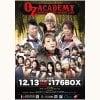 12月13日(日)大阪 176BOX[指定席]