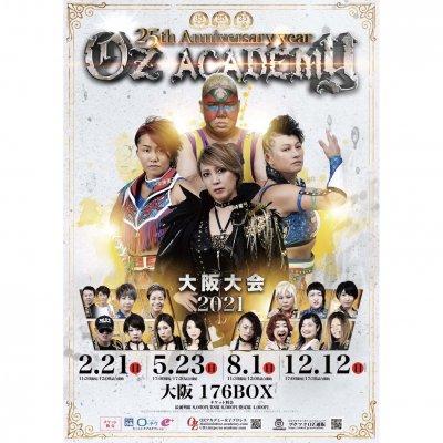 5月23日(日)大阪 176BOX[RS席]