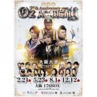 2月21日(日)大阪 176BOX[指定席]