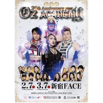 3月7日(日)東京 新宿FACE[指定席]