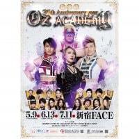 5月9日(日)東京 新宿FACE[RS-B席]