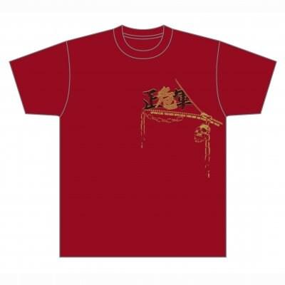 [Tシャツ]正危軍Tシャツ2106BG[サイズS]