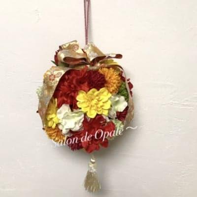 【ボールブーケ 赤系】 《西陣織リボン》 結婚式の白無垢や色打掛、成人式などの和装用オーダーブーケ 和装小物