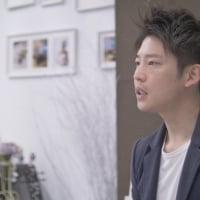 【20社限定】1分動画インタビュー