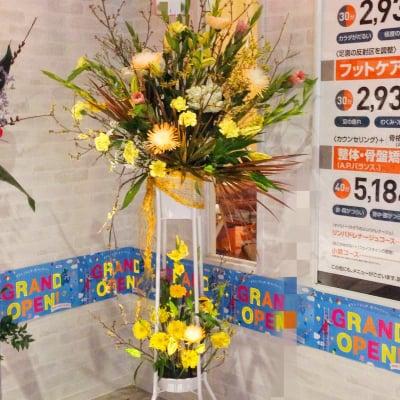 お祝い用スタンド花(1段・大)