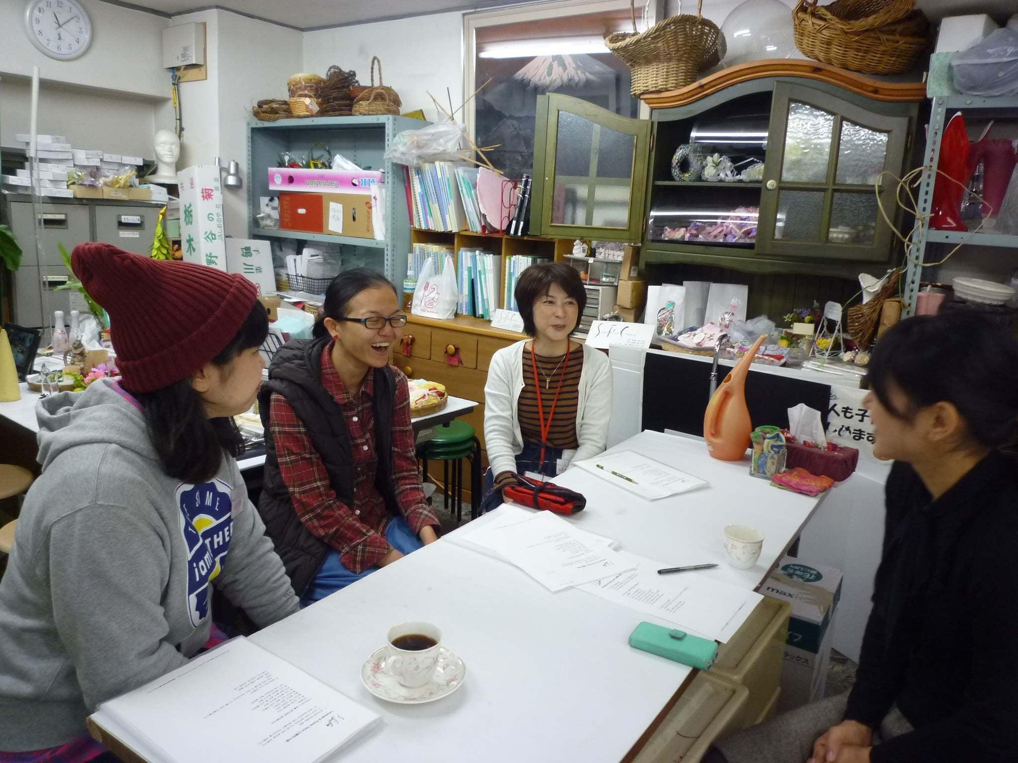 韓国語とお花のサロンLFS@藤沢本校のイメージその1