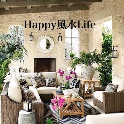 Happy風水Lifeおとめコース