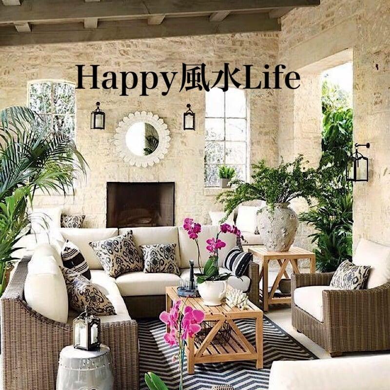 Happy風水Lifeおとめコースのイメージその1