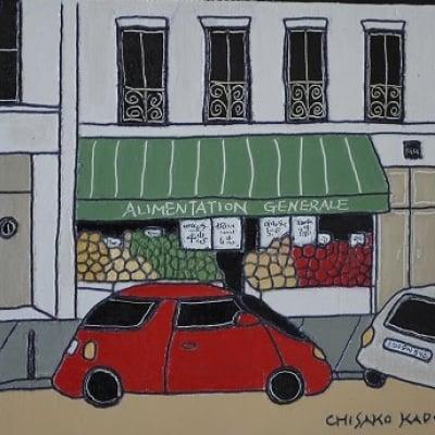 赤い車(パリの風景)