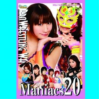 [DVD]プロレスリングWAVE〜ManiacsVol-20
