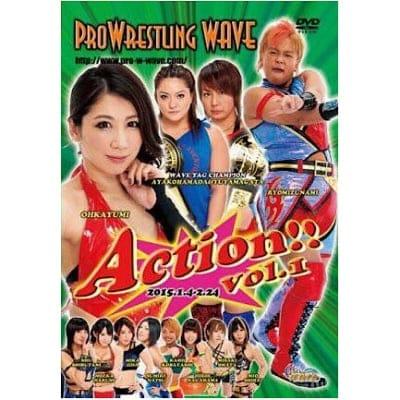 Action!vol.1