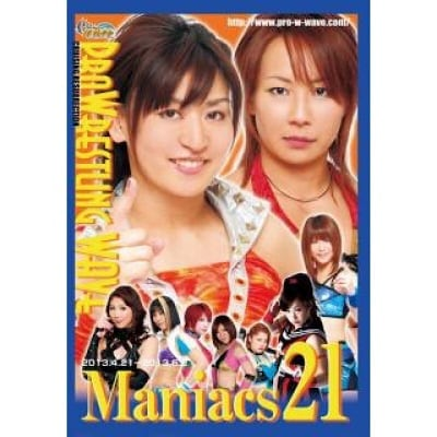 Maniacs 21
