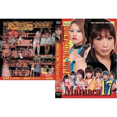 Maniacs17