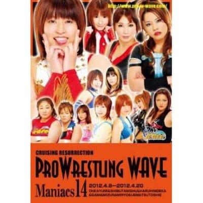Maniacs14