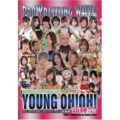 【DVD】YOUNG OH!OH! 新種祭