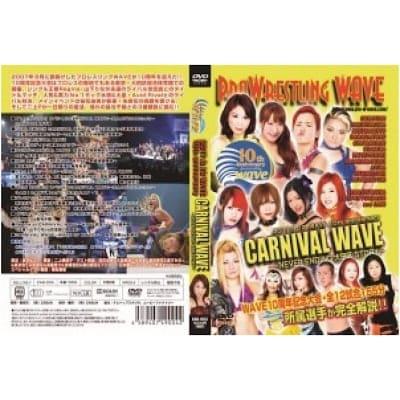 【DVD】CARNIVAL WAVE〜NEVER ENDING 大田区STORY〜