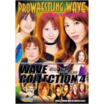 PRO WRESTLING WAVE WAVE コレクション 4