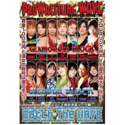 2013波女決定リーグ戦 Catch The WAVE  [2枚組][DVD]