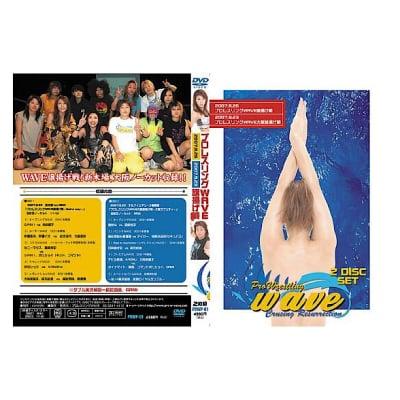 WAVE旗揚げ戦DVD復刻版 二枚組