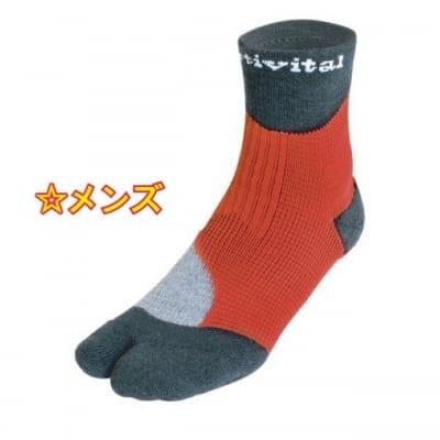 《26.0cm〜29.0cm対応》【足裏・足首をしっかり支える靴下】Activitalフットサポーター:レッド