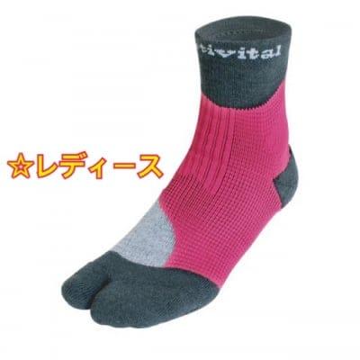 《22.5cm〜25.5cm対応》【足裏・足首をしっかり支える靴下】Activitalフットサポーター:ピンク