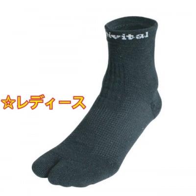 《22.5cm〜25.5cm》【足裏・足首をしっかり支える靴下】Activitalフットサポーター:ブラック