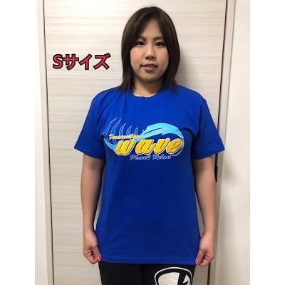 《Sサイズ》新WAVEロゴTシャツ〜ロイヤルブルー〜