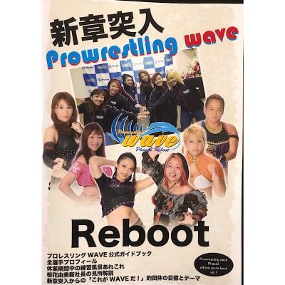 プロレスリングWAVE Phase2 『Reboot』パンフレット