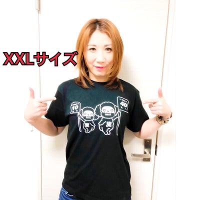 《XXLサイズ》OHKA&HAMACOスカルTシャツ