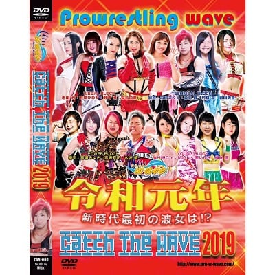 【DVD】Catch the WAVE 2019