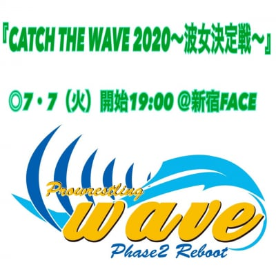 wave7月7(火)新宿FACE大会【カウンター席】