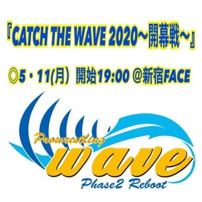 wave7月7(火)新宿FACE大会【SRS席】