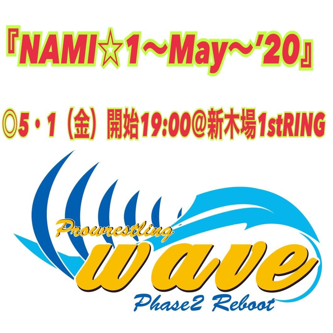 wave5月1日(金)@東京・新木場大会【レディースシート】のイメージその1
