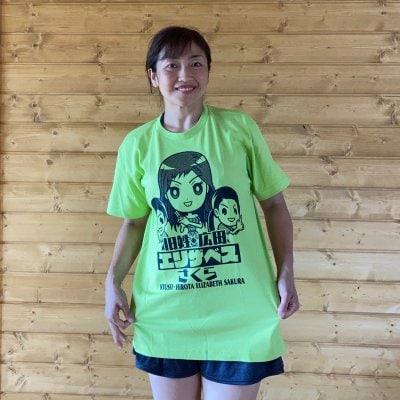 "《XLサイズ》""幻し""の旧姓・広田エリザベスさくらTシャツ登場!!ライトグリーンバージョン!"