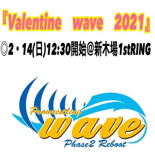 wave2月14日(日)@東京・新木場大会【指定席】のイメージその1