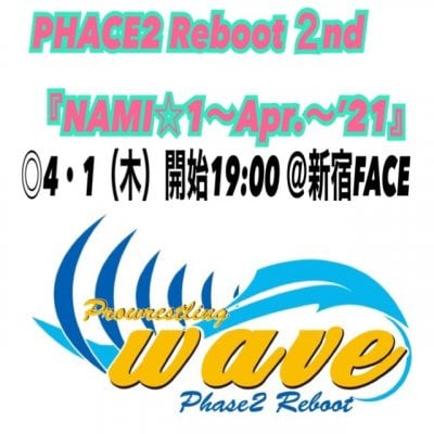 wave4 月1日(木)新宿FACE大会【全席指定】