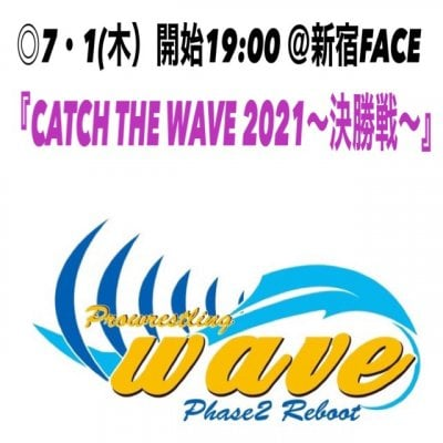 [wave7月1日(木)新宿FACE大会【カウンター席】