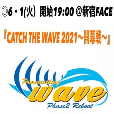wave6月1日(火)新宿FACE大会【カウンター席】