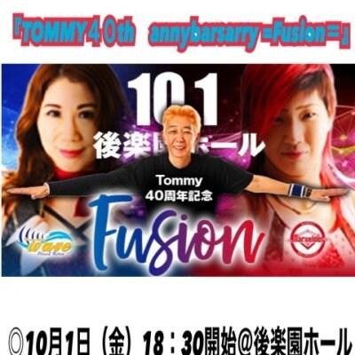 10月1日(金)@後楽園ホール marvelous x プロレスリングwave Presents 『TOMMY40th annyversary =Fusion=』【指定席】